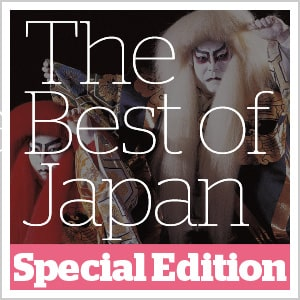 The Best of Japan Special Edition
