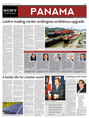 Global Media Post: Panama (Oct. 30, 2013)