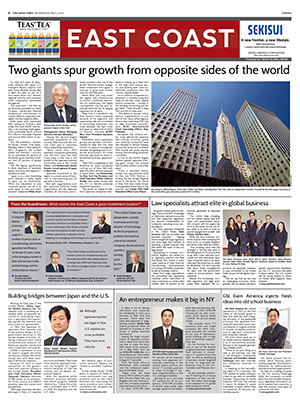 Global Media Post: East Coast (Jul. 2, 2014)