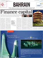 Global Insight: Bahrain (May. 17, 2008)