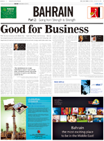 Global Insight: Bahrain (Aug. 30, 2008)