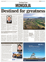 Global Insight: Mongolia (Sep. 14, 2013)