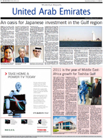 WER: United Arab Emirates (Apr. 29, 2011)
