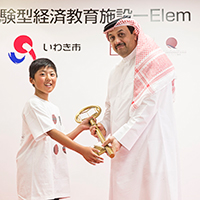 Then-Minister of Foreign Affairs Khalid bin Mohammad Al Attiyah attends the opening ceremony of the Elem educational facility in Iwaki, Fukushima Prefecture, in May 2014. | QATAR FRIENDSHIP FUND