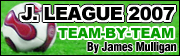 J. League Team Guide